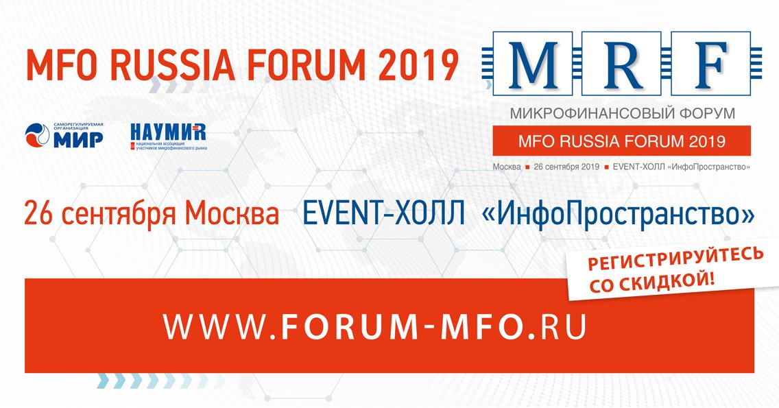 Взять кредит в москве форум взять кредит город зеленоград