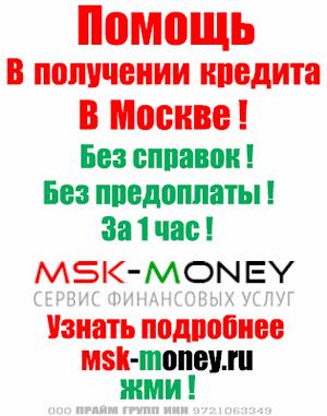 Деньги в долг под расписку от частного лица энгельс даем деньги в долг под большие проценты