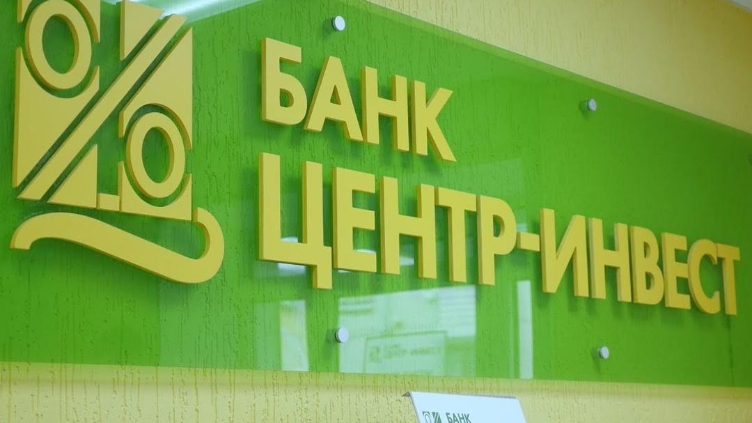 carmoney отзывы должников сбербанк кредит фиксированная ставка