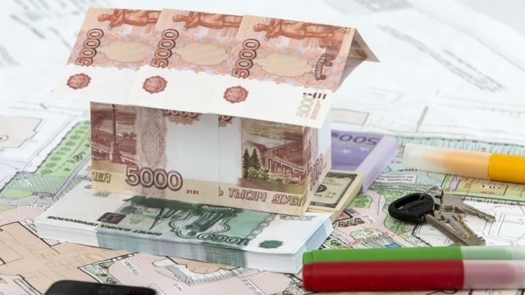 деньги под птс волгоград