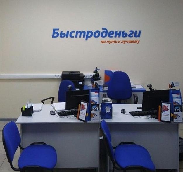 какие банки дают кредит без официального трудоустройства в москве
