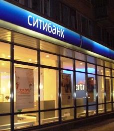 Ситибанк отзывы клиентов по кредитам наличными москва