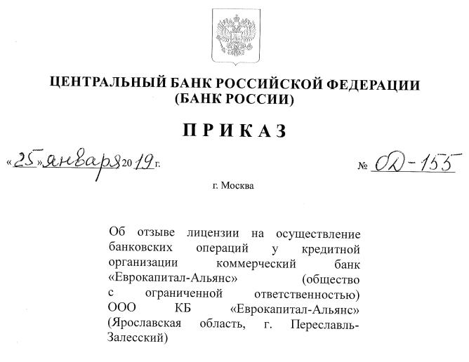 товарный кредит каспи банк условия кредит на 100000 рублей без справок на год