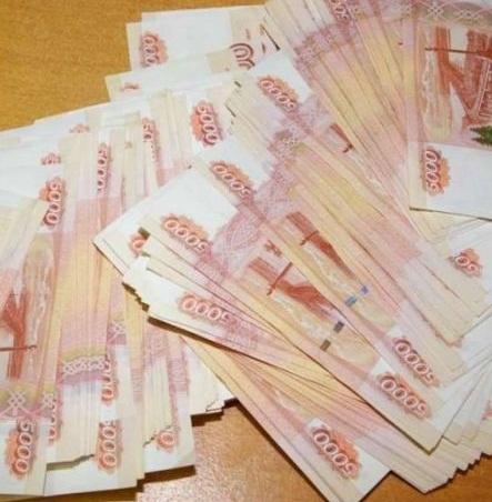 взять займ в москве 5000 рублей на 5 дней vzyat-zaym.su