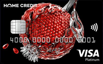 Онлайн кредит в хоум кредит отзывы