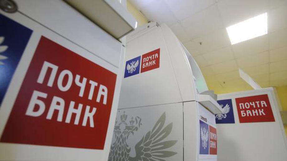 почта россии кредит адреса как заказать gett по телефону