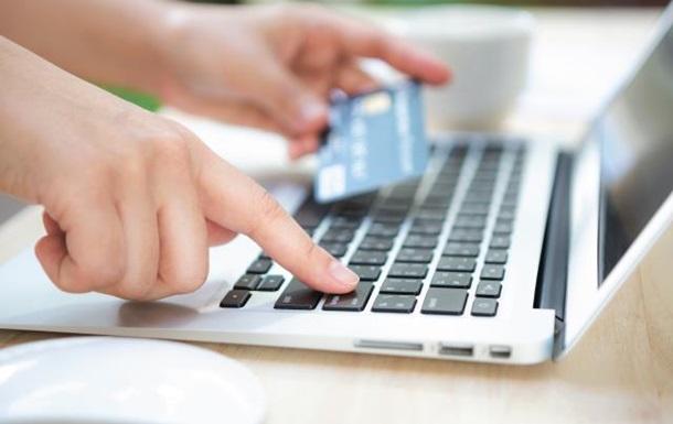 бинбанк какие документы нужны для кредита