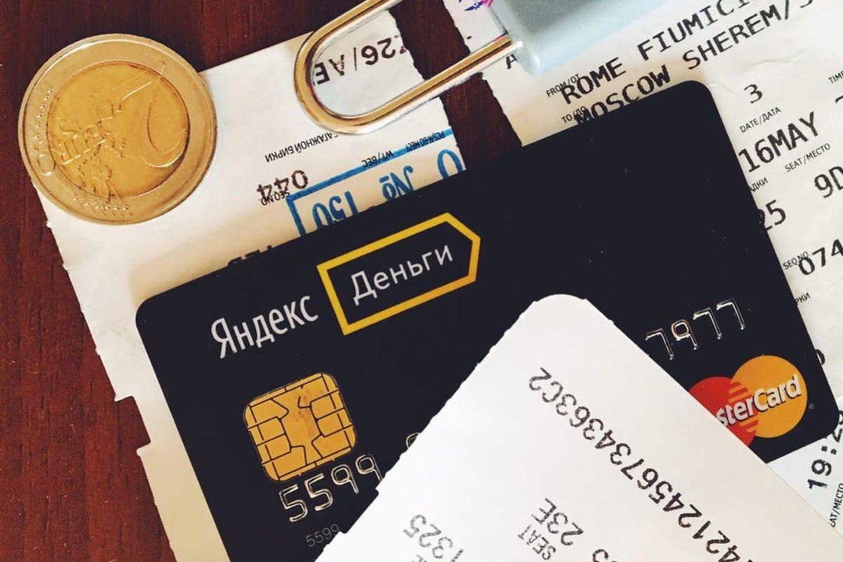 кредитная помощь от сотрудника банка