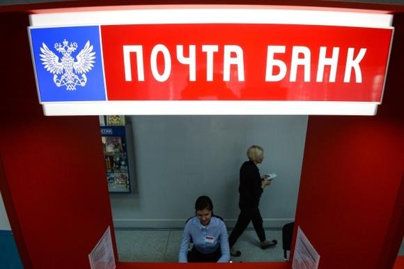 Открытие сберегательного счета в «Почта Банке» онлайн.