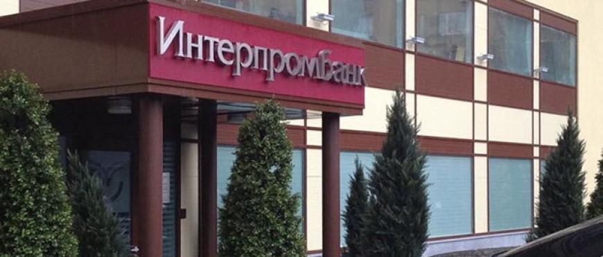 миг кредит офисы в москве на карте кредиты онлайн webmoney