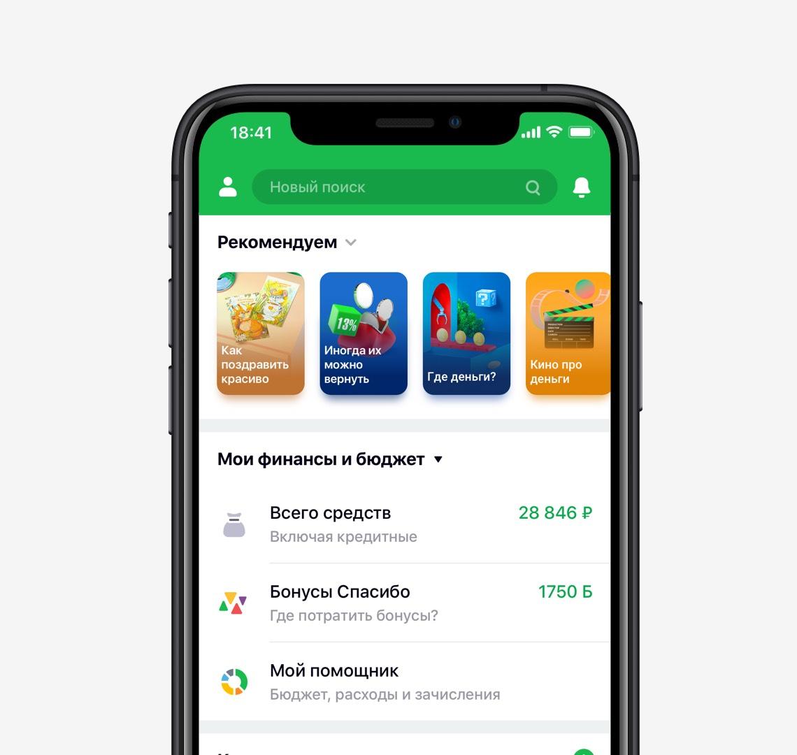 Кредитная карта сбербанк отзывы пользователей