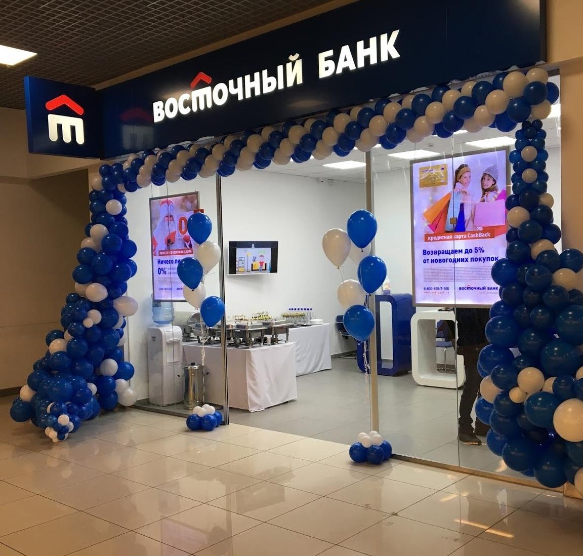 Банк восточный кредит форум