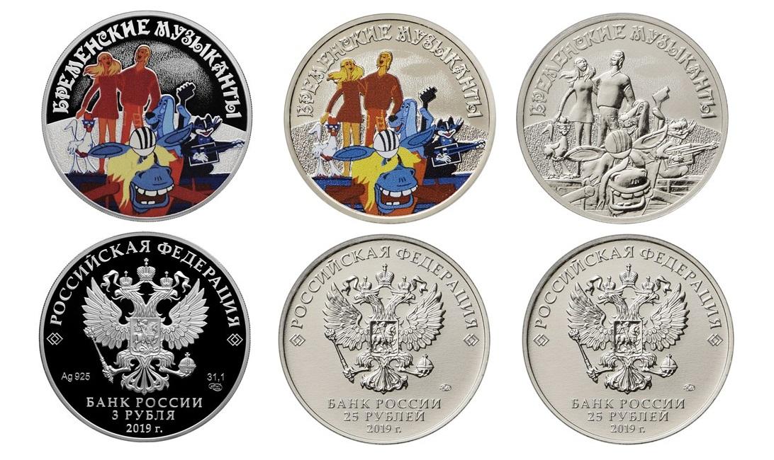 монета займ онлайн заявка онлайн займ займер казахстан