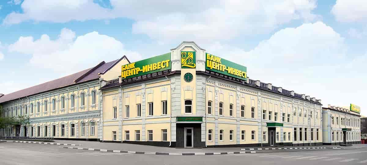 банк центр инвест оплатить кредит налоговые последствия займа