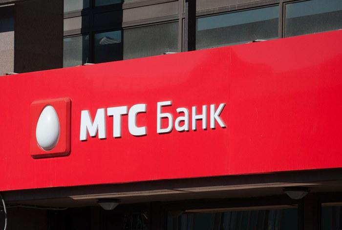 мтс банк кредит карта отзывы