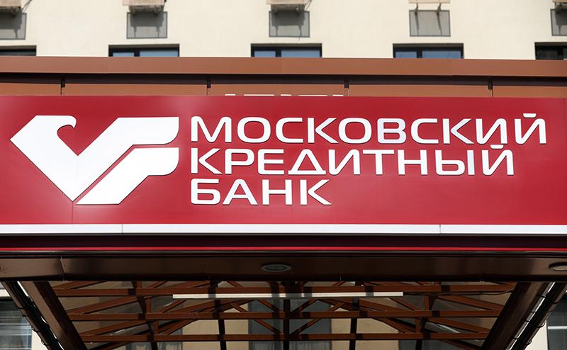 московский социальный кредитный банк