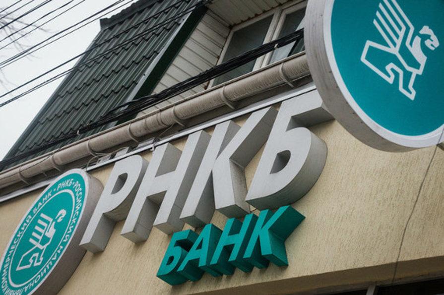 кредит наличными в севастополе от российских банков