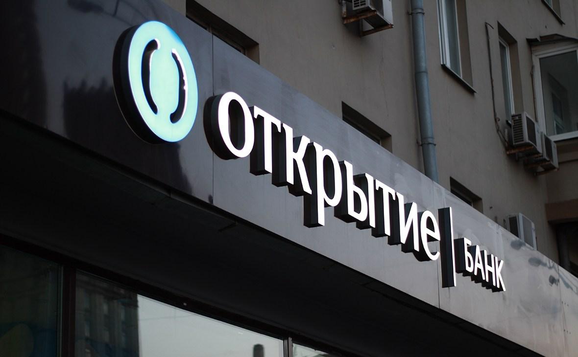 кредитная карта 129 дней банк открытие кредит онлайн украина без процентов