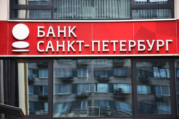Банк спб кредит отзывы