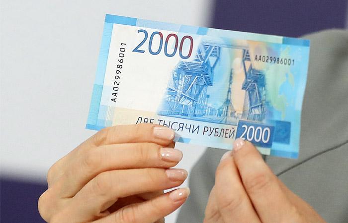 Кредит 1000 рублей