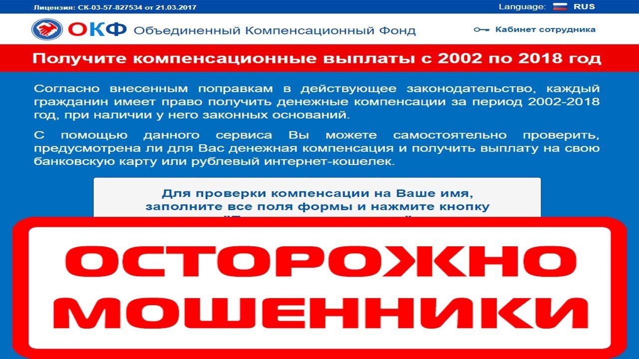 русфинанс банк телефон кредитного отдела