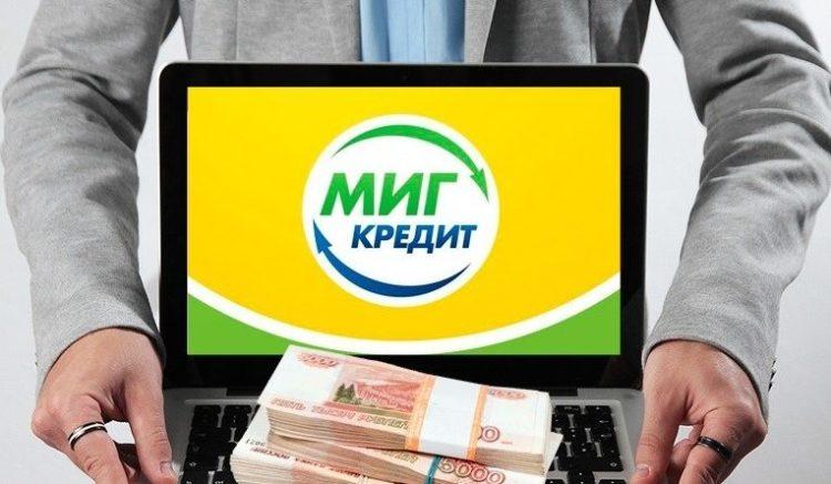 Получить кредит с плохой кредитной историей в москве отзывы срочный микрозайм без проверки кредитной истории на банковскую карту