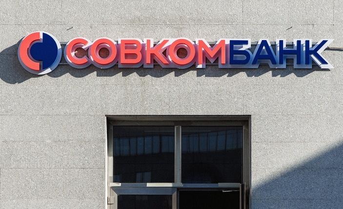 Обеспечение кредитов предоставляемых банком россии кредитным организациям