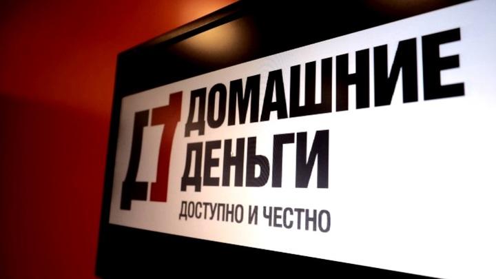 Букинг ком официальный сайт украина