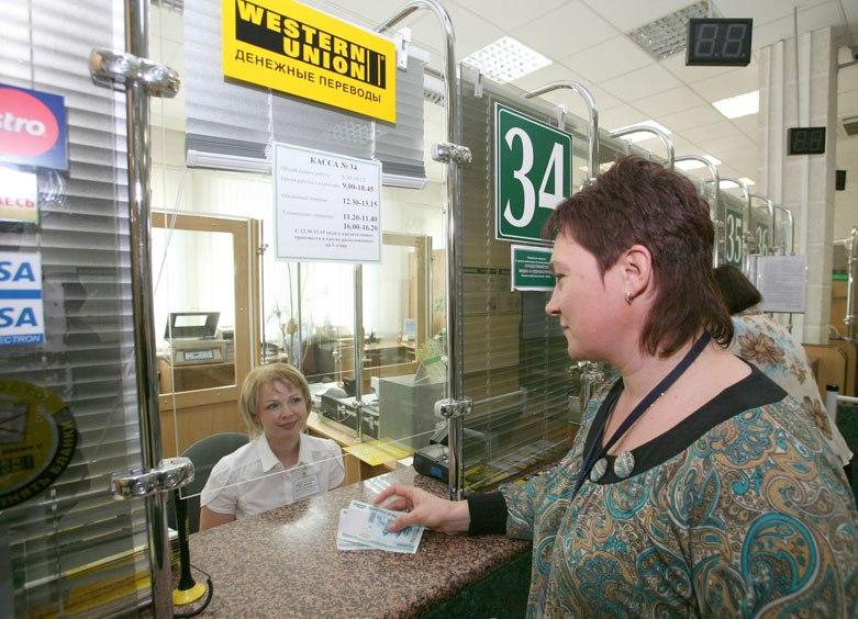 Оплата кредитов через Western Union