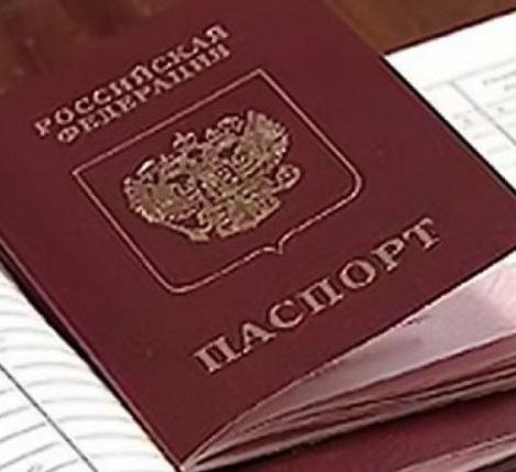 кредит с московской прописки яндекс плюс карта тинькофф отзывы
