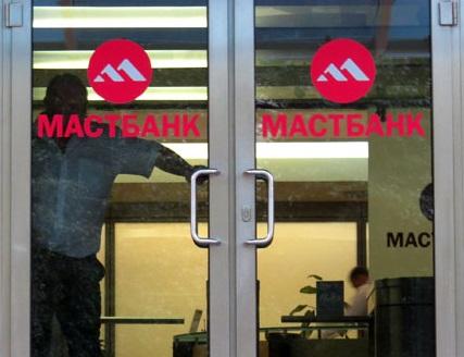 МАСТ банк отозвали лицензию