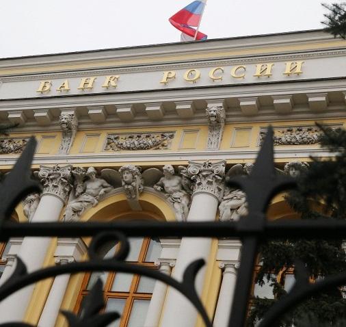 Заседание ЦБ РФ по вопросу ключевой ставки