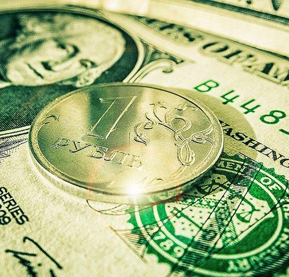 Курсы валют Трамп ЦБ РФ