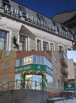 Банки нарушители ЦБ