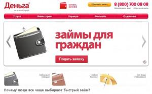 Webmoney вход украина