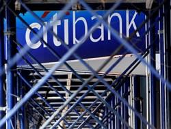 Ситибанк возвращает курсовую разницу