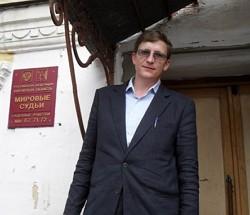 юрист о вкладчиках РуссИнвеста