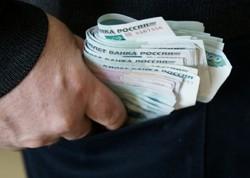 попытка хищения денег с карточного счета