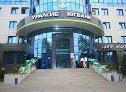 вопрос о санации Уралсиба