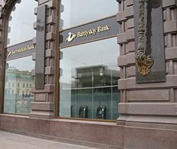 финансовое оздоровление балтийского банка