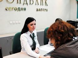 вклады в рублях Татфондбанка