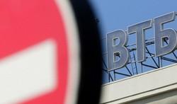 банковская группа ВТБ