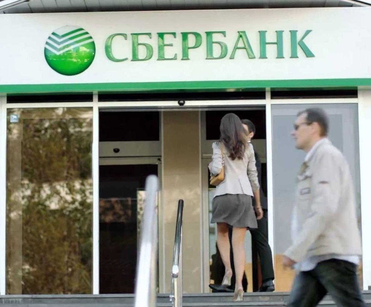 Новый вклад Сбербанк