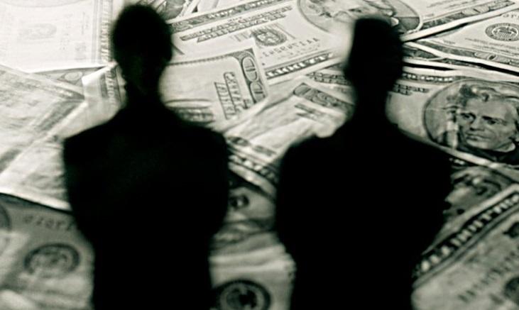 Отмывание денег Мособлбанк