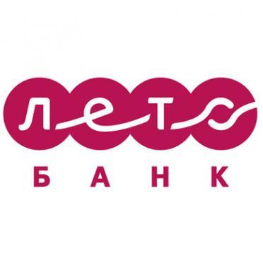 Уралсиб онлайн банк телефон