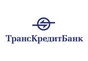 Взять кредит в транс кредит банк взять кредит онлайн херсон