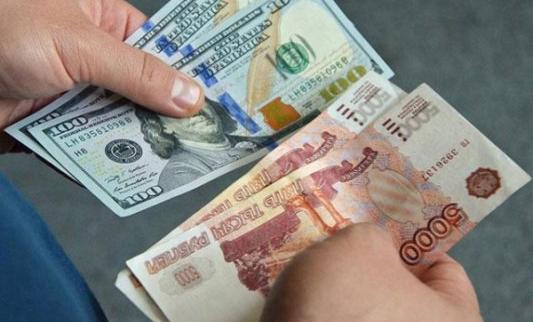 Прогноз по курсам валют 2016
