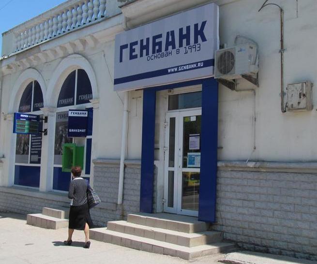 Генбанк в Крыму