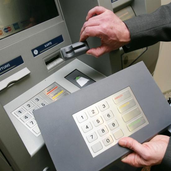 Банковские терминалы