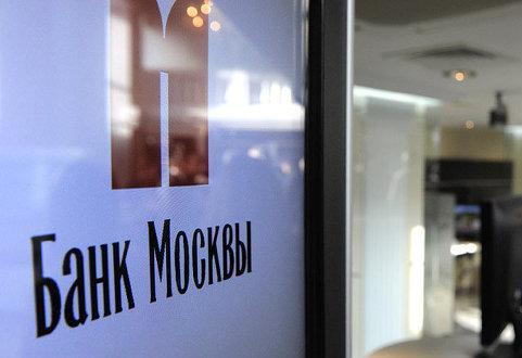 Банк Москвы переименование